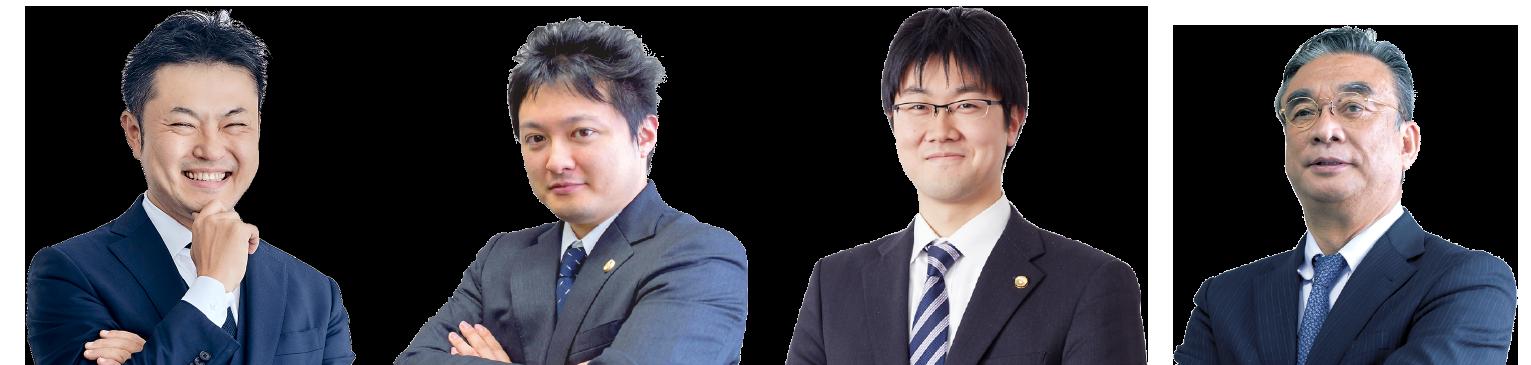 太田 勝久,小幡 朋弘,馬場 聡,京谷 周